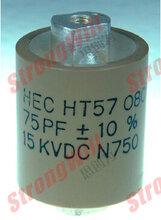 HEC電容器HT57Y201KA高壓電容HT55T509KB圖片