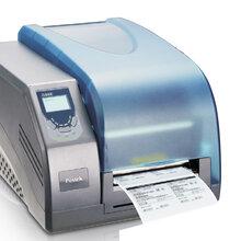 博思得POSTEKG6000600dpi超清工业标签打印机一二维条码打印机图片