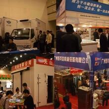 2016年上海食品机械、食品包装展览会