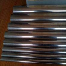 东莞承恩直销宝钢304实心不锈钢棒材非标订做加工