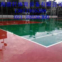 南通硅PU篮球场厂家直销图片