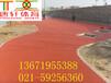 最新提供杭州幼儿园塑胶地坪施工价格