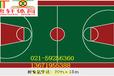 塑胶篮球场杭州塑胶篮球场专业铺设
