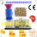 安装便捷价格优惠小型平模颗粒机秸秆稻壳制粒机小型生物质颗粒燃料成型机