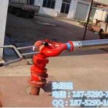 消防移动式泡沫水两用炮江苏厂家PLY20-40移动两用炮