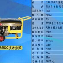 5000瓦小型单相汽油发电机5KW手动应急发电机