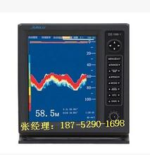 正品俊禄DS1068-1航海测深仪10.4寸液晶显示多通道测深仪带CCS证书
