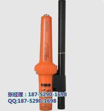 飞通FT-501船舶搜救雷达(SART)应答器带CCS证书原件