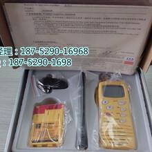 原厂正品FT-2800双向无线电话船舶专用VHF无线防水对讲机带CCS证书