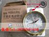 IMPA370204铜质船用航海石英钟船用时钟带CCS证书海潮钟