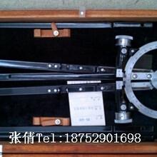 海上船舶六分仪船用六分仪航海船用六分仪