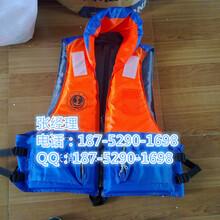 中国海事局专用救生衣东台海事工作救生衣新标准海事救生衣海警救生衣东台厂家