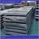 太钢316L热轧耐腐蚀6.0mm不锈钢开平板