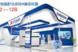 """方快锅炉携""""新秀""""在北京ISH展会E2—12B等您!"""