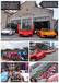 端午节租老爷车展示丨租老爷车10台展示丨老爷车价格透明