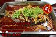 贵州留一手烤鱼在哪里学,哪里有万州烤鱼技术培训,长沙顶正小吃培训