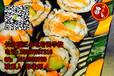 想在贵州遵义开个寿司店,应该开在什么地段呢,哪里有寿司技术培训