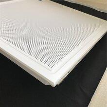 厂家直销铝天花板微孔金属6060铝扣板提供安装图片