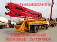 韶关泵车厂家出售31米混凝土泵车