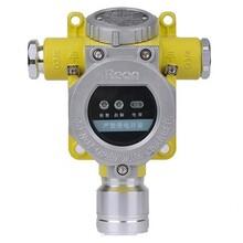 在線式煤油泄漏檢測儀,煤油可燃性氣體檢測儀圖片
