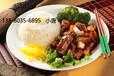 中餐速食调理包(又称快餐料理包/冷冻调理包)的优势