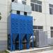 工业脉冲式滤筒除尘器烟台家具厂专用大风量除尘设备