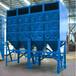 烟台滤筒式焊烟除尘器工业环保焊烟净化器