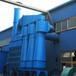 供应山东多管旋风除尘器高效粉尘净化收尘器