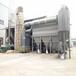 烟台供应锅炉除尘器燃气锅炉脱硫除尘设备