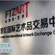 宣统三年大清银币鉴定拍卖上海哪里最正规