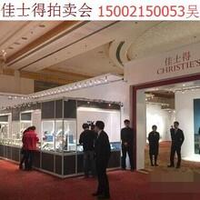 牙雕艺术品鉴定拍卖交易合法吗上海哪家公司最正规