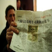 苏三币价格能卖多少钱第一套人民币收藏投资价值参考