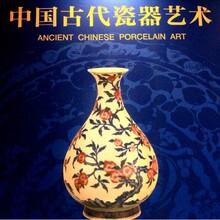清代雍正斗彩瓷器拍卖成交价格收藏品鉴定艺术品私下交易