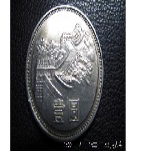 长城币壹圆1986版能卖多少钱古董古玩鉴定拍卖交易上海去哪里
