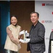 上海刘益谦花费3亿在中国嘉德拍得王羲之平安帖值得吗