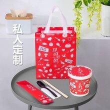 无纺布外卖打包袋私人订制外卖打包盒上海无欲则刚贸易中心