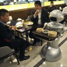 上菜!机器人为您效劳穿山甲餐厅机器人送餐传菜服务
