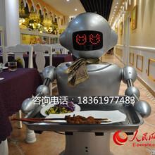 供应智能送餐服务机器人传菜机器人