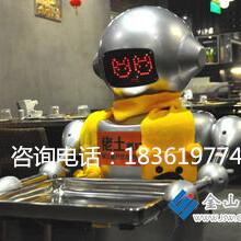 餐厅用上了送餐传菜机器人,生意超火爆!