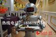 卖的最好的一款送餐机器人,穿山甲送餐传菜机器人
