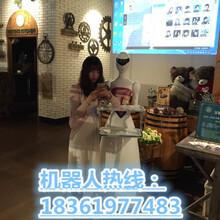 餐饮服务机器人融入表情语音识别,助力智能餐饮机器人新风尚