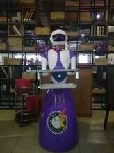 新加坡餐厅机器人服务员送餐机器人价格