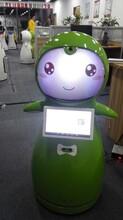 送餐机器人现身餐厅造型妩媚引围观餐厅机器人价格家用聊天机器人
