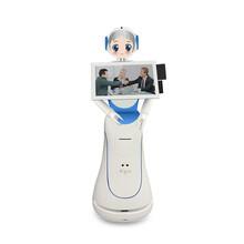 多功能服务机器人—智能迎宾机器人