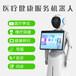 医院智能导医机器人干得了活卖得了萌