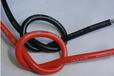 工厂专业制作定制耐高温硅胶电线电缆4×1.0平方线