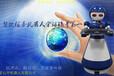 服务机器人助力出席北京世界机器人大会