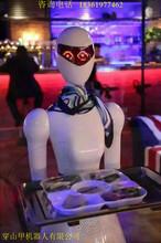 四川哪里有机器人餐厅