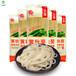 秋葵菠菜鸡蛋面条多种营养500g面粉厂直供低价批发