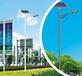 黑龙江哈尔滨太阳能路灯价格最优惠的厂家